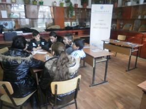 обучение на ученици в село Беломорци, общ. Омуртаг